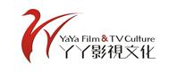 西安曲江丫丫影视文化股份有限公司